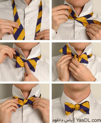 دانلود فیلم آموزش بستن کراوات و پاپیون به صورت ساده