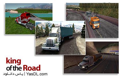 دانلود بازی King of the Road برای کامپیوتر
