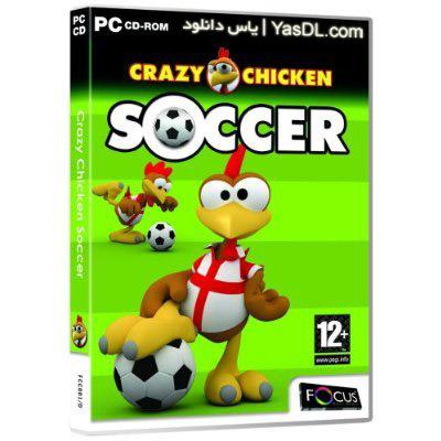 دانلود بازی کم حجم Crazy Chicken Soccer برای کامپیوتر