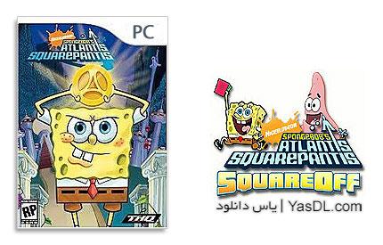 دانلود بازی باب اسفنجی SpongeBob Atlantis SquareOff برای کامپیوتر
