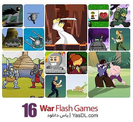 دانلود مجموعه بازی فلش جنگی برای کامپیوتر