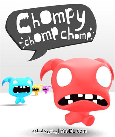 دانلود بازی Chompy Chomp Chomp برای کامپیوتر