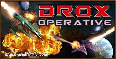 دانلود بازی Drox Operative 2013 برای کامپیوتر