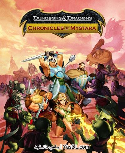 دانلود بازی Dungeons and Dragons Chronicles of Mystara برای کامپیوتر