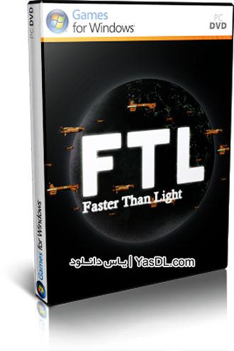 دانلود بازی FTL Faster Than Light برای کامپیوتر