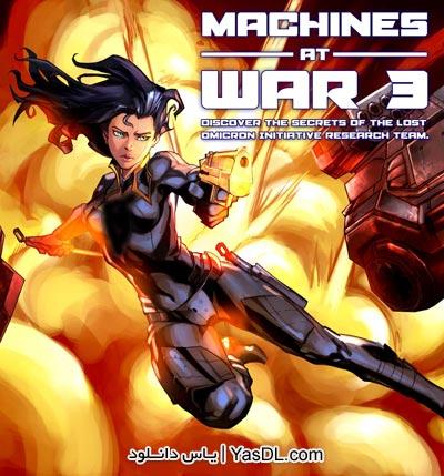 دانلود بازی Machines at War 3 برای کامپیوتر