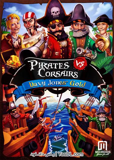 دانلود بازی Pirates vs Corsairs Davey Jone's Gold برای کامپیوتر