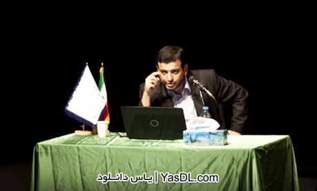 دانلود سخنرانی تصویری استاد رائفی پور - انتخابات، بایدها و نبایدها بهشهر خرداد 92