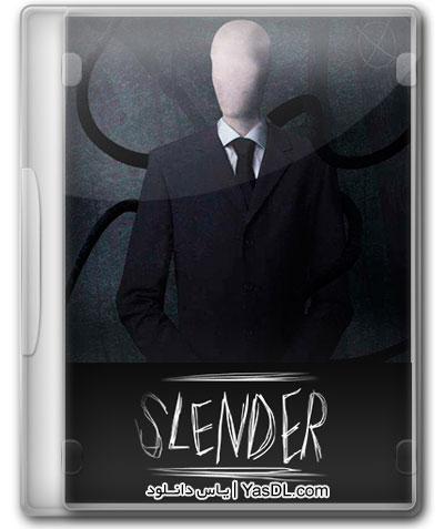 دانلود بازی Slender The Arrival برای کامپیوتر