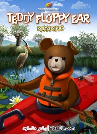 دانلود بازی Teddy Floppy Ear Kayaking برای کامپیوتر