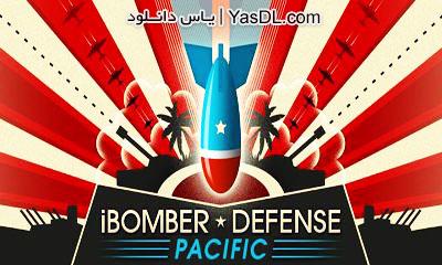 دانلود بازی iBomber Defense Pacific برای کامپیوتر
