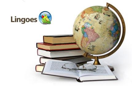 دانلود دیکشنری Lingoes دیکشنری لینگوس به همراه مجموعه ی کامل دیکشنری های عمومی و تخصصی
