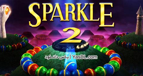 دانلود بازی کم حجم Sparkle 2 برای کامپیوتر