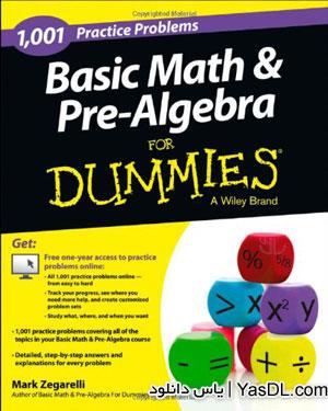 دانلود کتاب 1001 تمرین و آموزش ریاضی