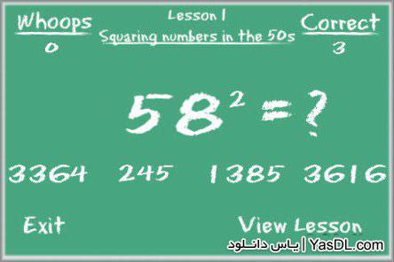 دانلود مستند آموزشی 30 راه سریع برای محاسبات ریاضی