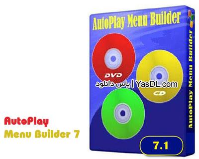 دانلود AutoPlay Menu Builder 7.1 Build 2278   نرم افزار ساخت منو های CD & DVD