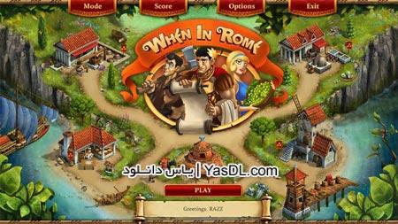 دانلود بازی When in Rome برای PC