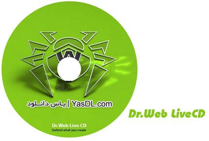 دانلود Dr.Web LiveCD v6.0.2 دیسک نجات دکتر وب