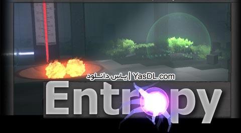 دانلود بازی Entropy 2013 برای PC