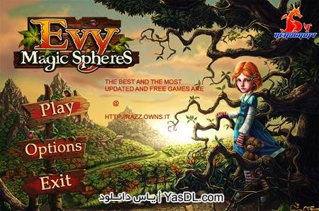 دانلود بازی Evy Magic Spheres برای PC