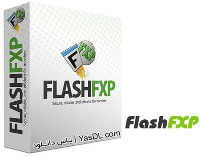 دانلود FlashFXP 5.1.0 Build 3841 - نرم افزار ارتباط FTP و FXP