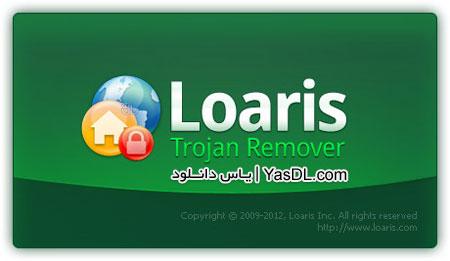 دانلود Loaris Trojan Remover آنتی تروجان قدرتمند