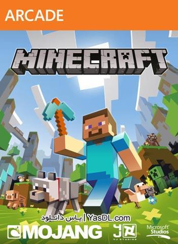 دانلود بازی Minecraft 1.8.3 - بازی ماین کرافت برای کامپیوتر