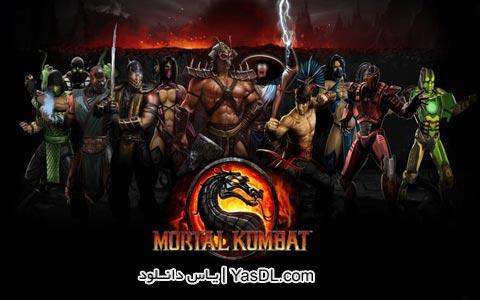 آموزش Fatality و فینیشینگ های بازی Mortal Kombat Komplete Edition