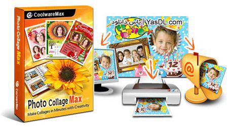دانلود Photo Collage Max 2.2.1.8 - نرم افزار قرار دادن قاب بر روی تصاویر