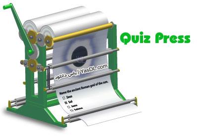 دانلود Quiz Press v2.5.12 - نرم افزار طراحی آزمون های مجازی