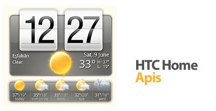 دانلود نرم افزار نمایش آب و هوا HTC Home Apis در کامپیوتر