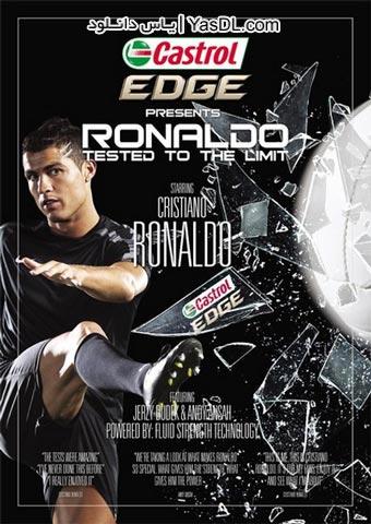 دانلود مستند کریس رونالدو Cristiano Ronaldo Tested to the Limit