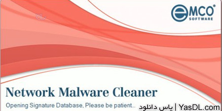 EMCO-Network-Malware-Cleaner-4.8.50.125
