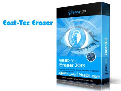 دانلود East-Tec Eraser 13.3.0.9257 نرم افزار از بین بردن رد پاها در سیستم