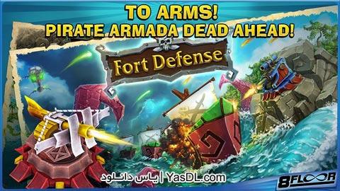 دانلود بازی کم حجم Fort Defense برای PC