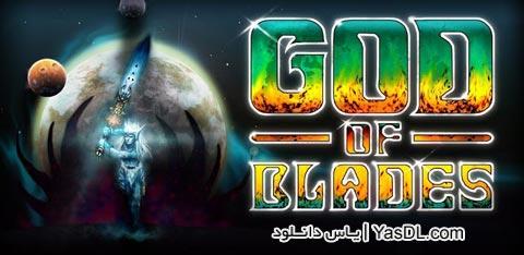 دانلود بازی God Of Blades برای PC