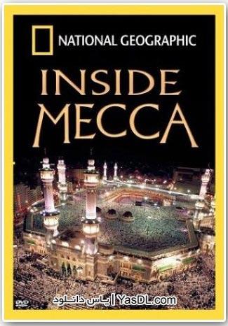 دانلود مستند مکه Inside Mecca