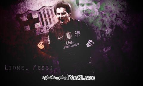 دانلود مستند جادوی مسی Magic Of Messi