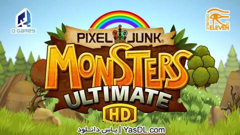 دانلود بازی Monsters Ultimate برای PC