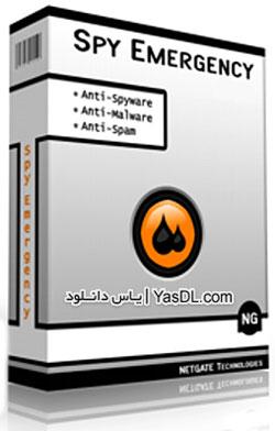دانلود NETGATE Spy Emergency 12.0.605.0   نرم افزار ضد جاسوسی