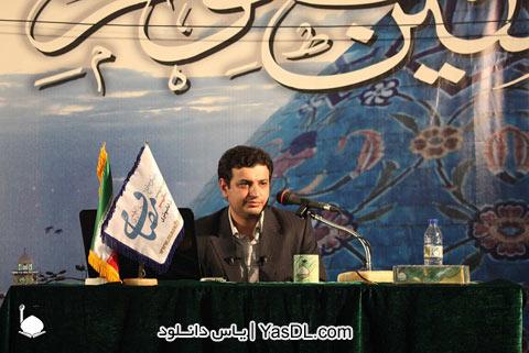 دانلود سخنرانی جدید استاد رائفی پور - حکومت امام زمان عج - 16 تا 24 مرداد 92