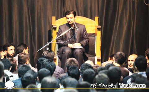 دانلود سخنرانی جدید استاد رائفی پور - شب 21 رمضان - 7 مرداد 92