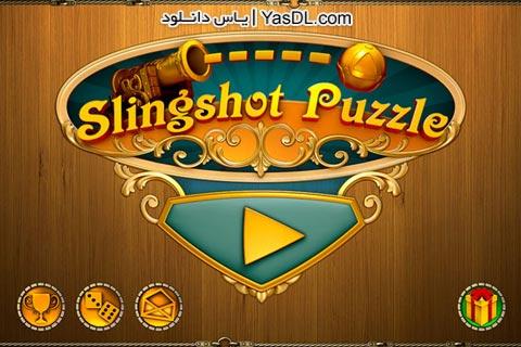 دانلود بازی کم حجم Slingshot Puzzle برای PC