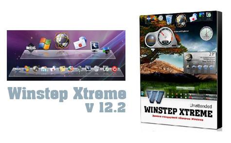 دانلود Winstep Xtreme 12.2 - نرم افزار زیبا سازی محیط ویندوز