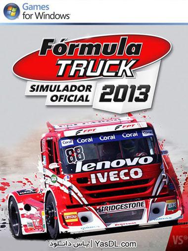 دانلود بازی Formula Truck Simulator 2013 برای PC