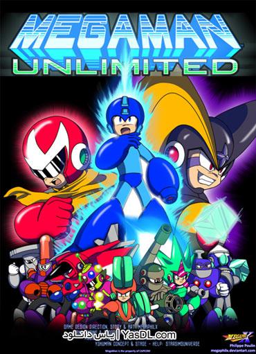 دانلود بازی مگامن MegaMan Unlimited 2013 برای PC