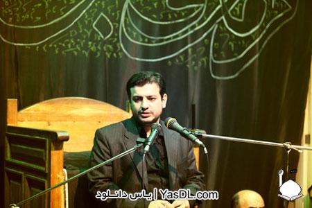 دانلود سخنرانی جدید استاد رائفی پور - شب 23 رمضان - 9 مرداد 92