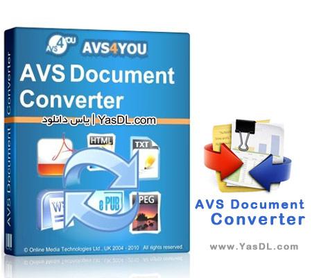 دانلود AVS Document Converter 2.2.8.225 - نرم افزار ساخت و ویرایش اسناد
