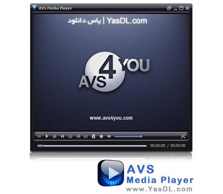 دانلود AVS Media Player 4.2.2.104 - نرم افزار پلیر فایل های ویدئویی