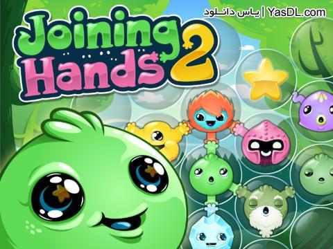 دانلود بازی کم حجم Joining Hands 2 برای PC